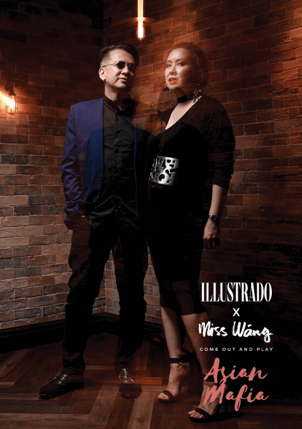 A Funky Asian Party in Bur Dubai? Illustrado Got It SceneZoned at Miss Wáng