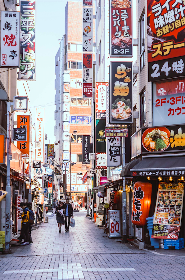 Travel Tips from Locals in Your Fave Cities - Tokyo Japan