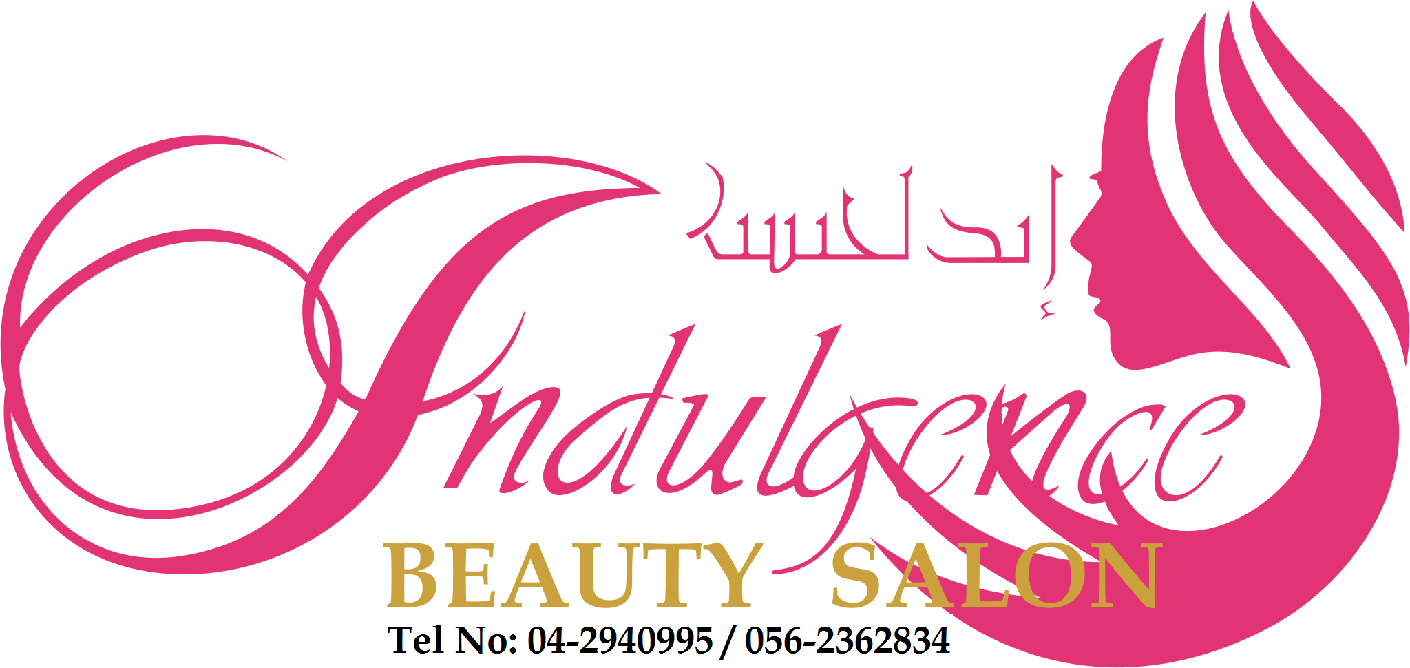 Filipino Businesses in the Middle East and Beyond: Beauty & Personal Care